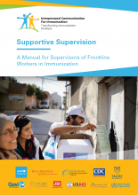 Supportive Supervision Manual cover image